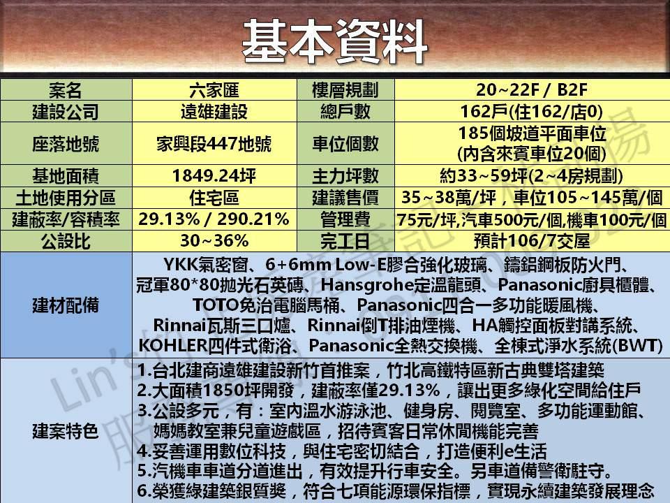 %e6%8a%95%e5%bd%b1%e7%89%877